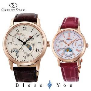 ポイント最大27倍 オリエント ペアウォッチ 腕時計 オリエント クラシック RN-AK0001S-RN-KA0001A 84,0|blessyou