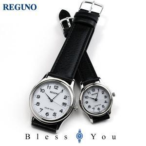 シチズン レグノ ソーラー  ペアウォッチ レザーバンド 革ベルト RS25-0033B+RS26-0033C|blessyou