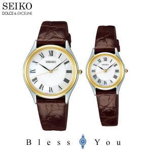 ペアウォッチ カップル 夫婦 セイコー  薄型ペアウォッチ レザーバンド 革ベルト combi  SEIKO SACM152-SWDL162 110000|blessyou