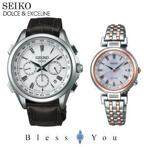 【最大26%相当還元】 セイコー ソーラー電波 ペアウォッチ 腕時計 ドルチェ & エクセリーヌ SADA039-SWCW106 240000|blessyou