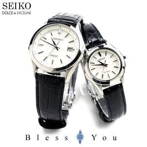 セイコー ドルチェ&エクセリーヌ ソーラー ペアウオッチ 夫婦 レザーバンド SEIKO SADM009-SWCP009 150000|blessyou
