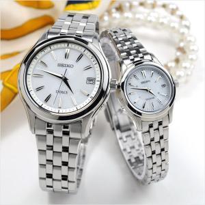 セイコー ペアウォッチ  ペアウォッチ wh 電波ソーラー腕時計 SEIKO SADZ123-SWCW023 160000|blessyou