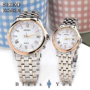 ポイント最大27倍 セイコーソーラー電波  腕時計 ペアウォッチ ドルチェ&エクセリーヌ SADZ202-SWCW162 260,0 10n|blessyou