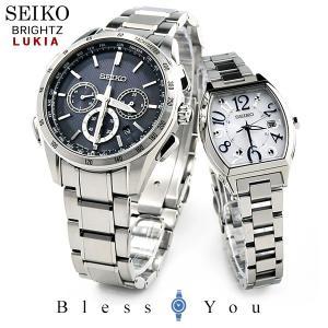ポイント最大27倍 セイコー ソーラー電波 腕時計 ペアウォッチ ブライツ&ルキア SAGA193-SSVW091 183,0|blessyou