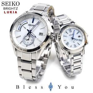 セイコー 腕時計 電波ソーラー ブライツ&ルキア ペアウォッチ SEIKO SAGA229-SSQV025 171,0|blessyou