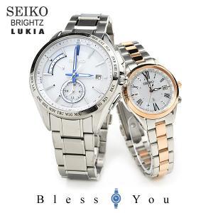 セイコー ソーラー電波 ペアウォッチ 腕時計 ブライツ & ルキア SAGA229-SSQV040 178,0|blessyou
