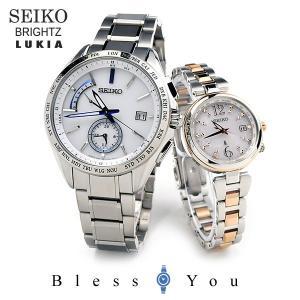 【最大26%相当還元】 セイコー ソーラー電波 ペアウォッチ 腕時計 ブライツ & ルキア SAGA229-SSQV048 178,0|blessyou