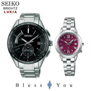 セイコー 腕時計 電波ソーラー ブライツ&ルキア ペアウォッチ SEIKO SAGA233-SSQV019 168,0|blessyou