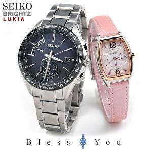 セイコー ソーラー電波 ペアウォッチ 腕時計 ブライツ & ルキア SAGA233-SSVW116 165000|blessyou