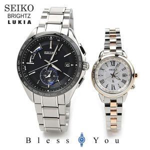 【最大26%相当還元】 セイコー ソーラー電波 腕時計 ペアウォッチ ブライツ&ルキア SAGA235-SSQV020 171000|blessyou