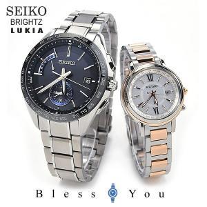 【最大26%相当還元】 セイコー ソーラー電波 腕時計 ペアウォッチ ブライツ&ルキア SAGA235-SSQV034 178000|blessyou