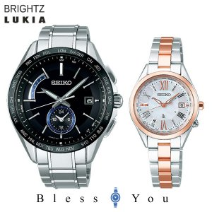 セイコー ソーラー電波 ペアウォッチ 腕時計 ブライツ & ルキア SAGA235-SSQV040 178,0|blessyou