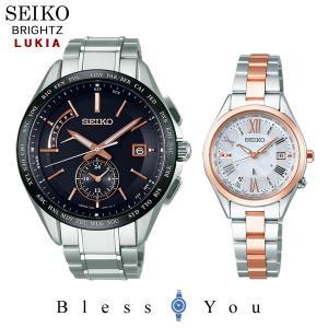 セイコー ソーラー電波 腕時計 ペアウォッチ ブライツ&ルキア SAGA243-SSQV040 178000|blessyou