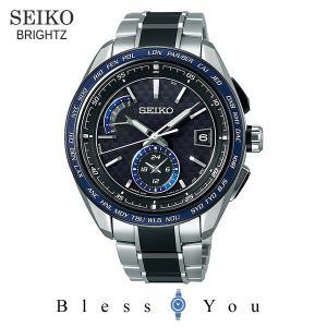 P10倍+14% セイコー ソーラー電波 腕時計 メンズ ブライツ フライトエキスパート SAGA261 130000|blessyou