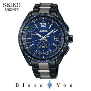 P10倍+14% セイコー ソーラー電波 腕時計 メンズ ブライツ フライトエキスパート SAGA265 130000|blessyou