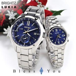セイコー ソーラー電波 ペアウォッチ 腕時計 ブライツ & ルキア 2019年10月 エターナルブルー 限定 SAGA281-SSQV071 200,0|blessyou
