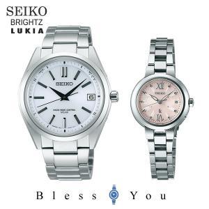 セイコー ソーラー電波 腕時計 ペアウォッチ ブライツ&ルキア SAGZ079-SSVW067 118000|blessyou