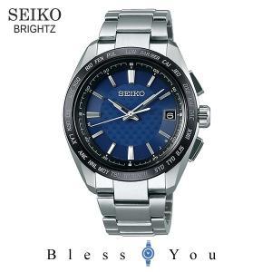 P10倍+14% セイコー ソーラー電波 腕時計 メンズ ブライツ SAGZ089 75000|blessyou