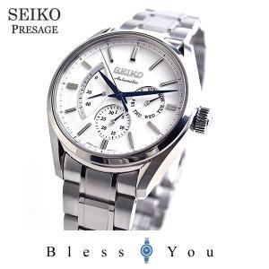 セイコー プレサージュ メンズ 腕時計 SARW021 120,0|blessyou