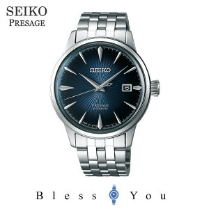 P10倍+14% セイコー メカニカル メンズ 腕時計 プレザージュ カクテル SARY123 47000|blessyou