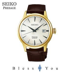 P10倍+14% セイコー メカニカル メンズ 腕時計 プレザージュ カクテル SARY126 47000|blessyou