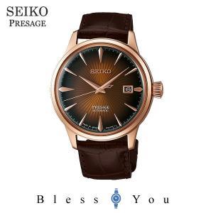 P10倍+14% セイコー メカニカル メンズ 腕時計 プレザージュ カクテル SARY128 49000|blessyou