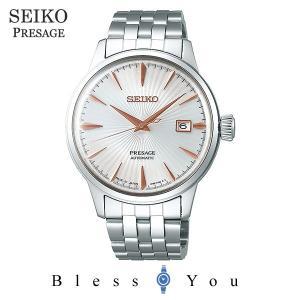 P10倍+14% セイコー メカニカル 腕時計 メンズ プレザージュ カクテルタイム SARY137 47,0|blessyou