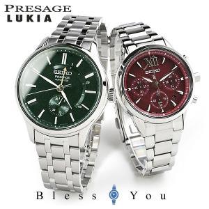 セイコー 機械式 ソーラー 腕時計 ペアウォッチ プレザージュ & ルキア SARY145-SSVS039 110,0|blessyou