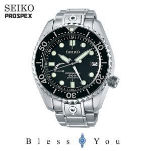 P10倍+14% セイコー プロスペックス マリーンマスター SBDB011 スプリングドライブ メンズ 腕時計 470000|blessyou