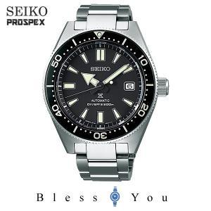 セイコー 腕時計 メンズ プロスペックス SBDC051 100,0|blessyou