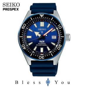 セイコー 腕時計 メンズ プロスペックス SBDC055 85,0|blessyou