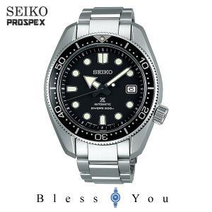 P10倍+14% セイコー メカニカル 腕時計 メンズ プロスペックス ダイバースキューバ SBDC061 110000|blessyou
