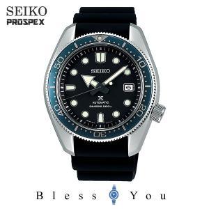 P10倍+14% セイコー メカニカル 腕時計 メンズ プロスペックス ダイバースキューバ SBDC063 90000|blessyou