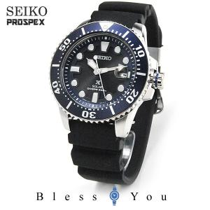 セイコー ソーラー  腕時計 メンズ プロスペックス SBDJ019 40,0|blessyou