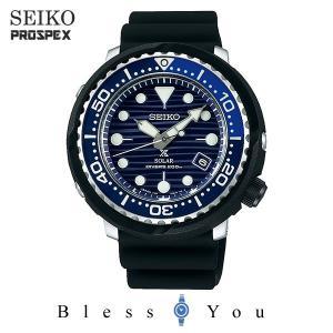 P10倍+14% セイコー ソーラー 腕時計 メンズ プロスペックス ダイバースキューバ SBDJ045 53000|blessyou