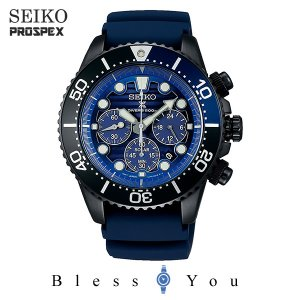 P10倍+14% セイコー ソーラー 腕時計 メンズ プロスペックス ダイバースキューバ SBDL057 52000|blessyou