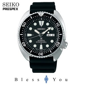 セイコー 腕時計 メンズ プロスペックス SBDY015 53,0|blessyou