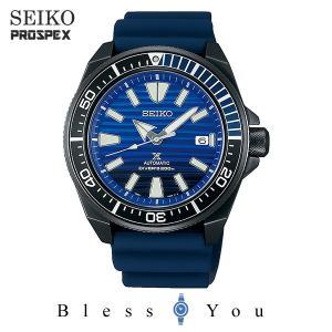 P10倍+14% セイコー メカニカル 腕時計 メンズ プロスペックス ダイバースキューバ SBDY025 63000|blessyou