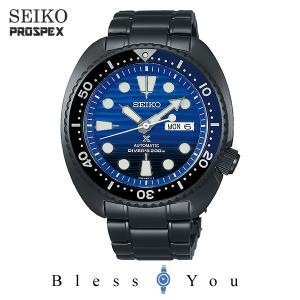 P10倍+14% セイコー メカニカル 腕時計 メンズ プロスペックス ダイバースキューバ SBDY027 69000|blessyou
