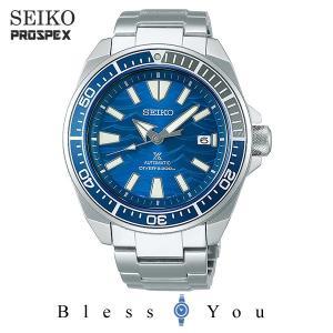 P10倍+14% セイコー メカニカル 腕時計 メンズ プロスペックス ダイバースキューバ 2019年5月 SBDY029 63000|blessyou