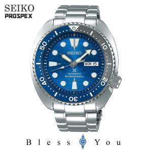 P10倍+14% セイコー メカニカル 腕時計 メンズ プロスペックス ダイバースキューバ 2019年5月 SBDY031 62000|blessyou