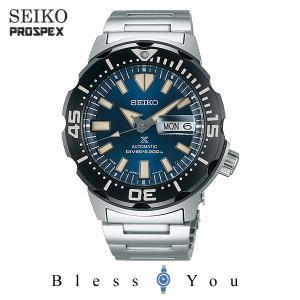 P10倍+14% セイコー メカニカル 腕時計 メンズ プロスペックス ダイバースキューバ 2019年5月 SBDY033 56000|blessyou