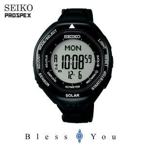 エントリーで10% セイコー 腕時計  PROSPEX プロスペックス  アルピニスト SBEB001 SEIKO 26000|blessyou