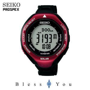 P10倍+14% セイコー 腕時計  PROSPEX プロスペックス  アルピニスト SBEB003 SEIKO 26000|blessyou