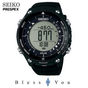 メンズ腕時計 セイコー ソーラー  腕時計 メンズ プロスペックス SBEM003 50000