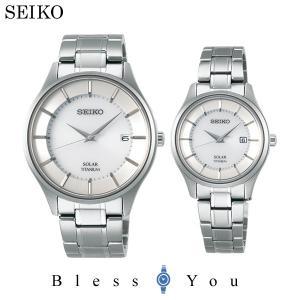 セイコーセレクション ペアウォッチ ソーラー ペアウォッチ SEIKO SBPX101-STPX041 60,0|blessyou