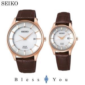 セイコーセレクション ペアウォッチ ソーラー ペアウォッチ (ピンクゴールド) レザーバンド SEIKO SBPX106-STPX046 60,0|blessyou