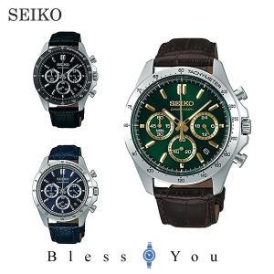 セイコー 腕時計 メンズ スピリット2 SBTR 30000|blessyou