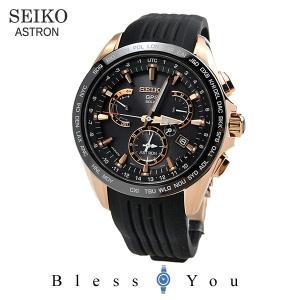 セイコー腕時計 アストロン SBXB055 170,0|blessyou