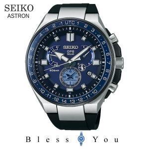 P10倍+14% セイコー 腕時計 メンズ ソーラーGPS電波修正 アストロン 8Xシリーズ SBXB167 255000|blessyou
